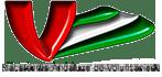 Plataforma Andaluza de Voluntariado Logo